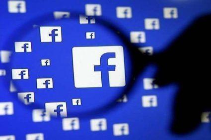 الفيسبوك تحذف اكثر من الفي صفحة وهمية مرتبطة بروسيا وايران