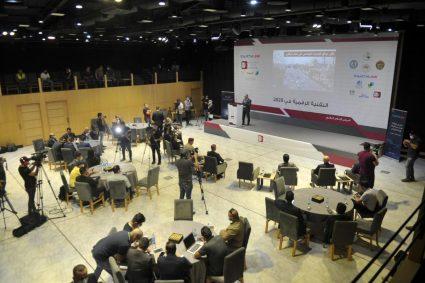 مركز الاعلام الرقمي يختتم فعاليات مؤتمر التقنية الرقمية في 2020 في بغداد