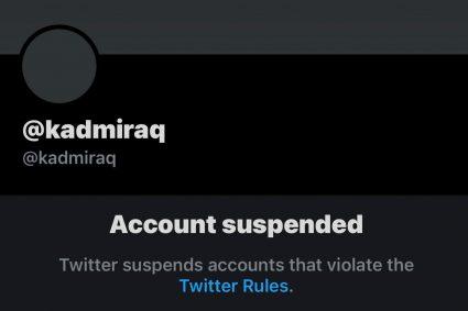 تويتر يُغلق حساب مزيف باسم رئيس الوزراء مصطفى الكاظمي