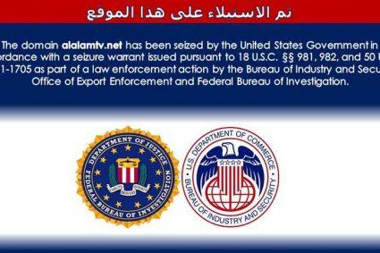 استخدام النطاق العراقي .iq يحمي المؤسسات الاعلامية من قرارات الدول الاخرى